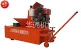 *LX3型沥青砂拦水带成型机
